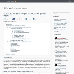 ECMA-262 » ECMA-262-3 in detail. Chapter 7.1. OOP: The general theory.