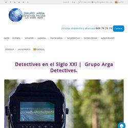 ▷ Detectives en el siglo XXI ▷ La Evolución del detective▷