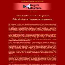 Détermination du temps de développement