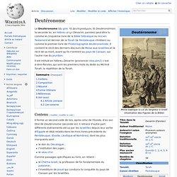 Deutéronome