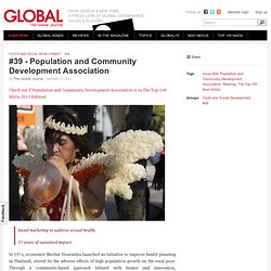 #39 - Population and Community Development Association