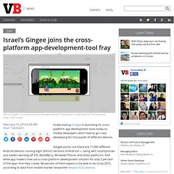 Israel's Gingee joins the cross-platform app-development-tool fray