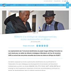 Réfléchir à la stratégie de développement des écoles audiovisuelles en Afrique
