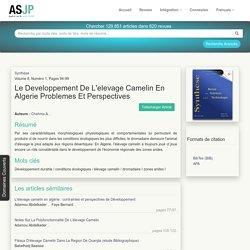 UNIVERSITE DE OUARGLA - JUIN 2002 - Le développement de l'élevage camelin en Algérie - problèmes et perspectives