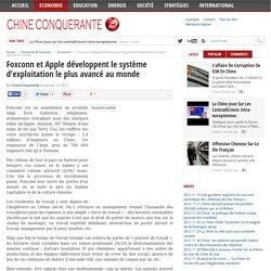 Foxconn et Apple développent le système d'exploitation le plus avancé au monde - Chine Conquérante