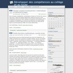 - Développer des compétences au collège et au lycée