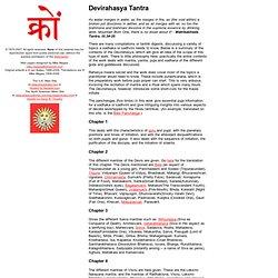 Devirahasya Tantra