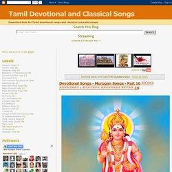 TM Soundararajan