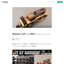 dfplayer mini で作る800円サンプラーモジュラーシンセ HAGIWO/ハギヲ note