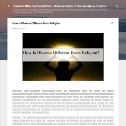 How Is Dharma Different From Religion