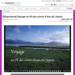 Elements géographique sur le Japon