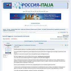 In Italia: Dichiarazione di ospitalità, permesso di soggiorno e cittadinanza