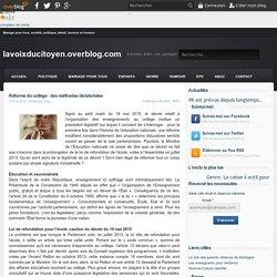 Réforme du collège : des méthodes dictatoriales - lavoixducitoyen.overblog.com