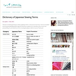 Dictionary of Japanese Sewing Terms