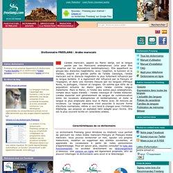 Dictionnaire et traducteur Français-Arabe marocain gratuit - Android ou PC