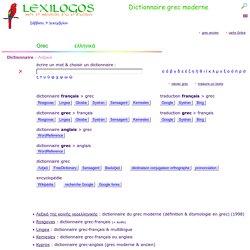 Dictionnaire grec français, Traduction en ligne