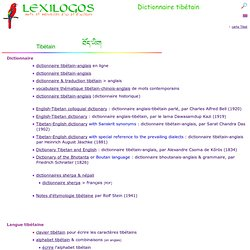Dictionnaire tibétain français, traduction en ligne