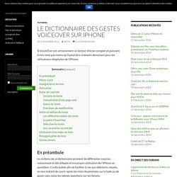 Le dictionnaire des gestes VoiceOver sur iPhone