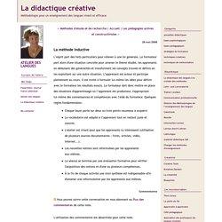 La didactique créative: La méthode inductive