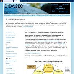 Didagéo