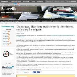 Écrans de veille en éducation » Archives du blog » Didactiques, didactique professionnelle : incidences sur le travail enseignant