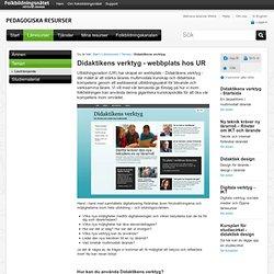 Didaktikens verktyg - webbplats hos UR