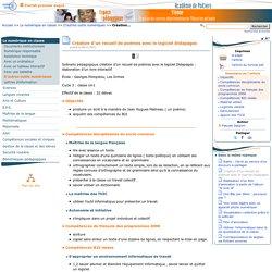 Création d'un recueil de poèmes avec le logiciel Didapages- Pédagogie - Direction des services départementaux de l'éducation nationale du 86