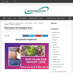 Diet plan for weight loss - simple health tips