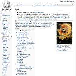 Dieu/ Wikipedia