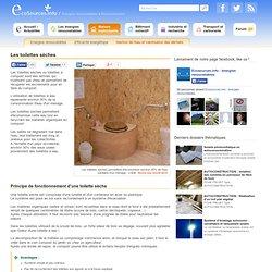 Toilette sèche ou toilette à compost et les différents types de compostage