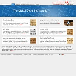 Digital Dead Sea Scrolls - StumbleUpon