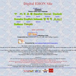 Digital EHON Site