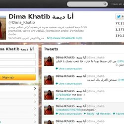 Dima Khatib أنا ديمة (Dima_Khatib) on Twitter