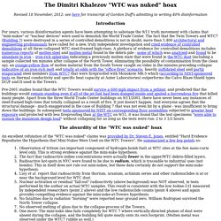 "The Dimitri Khalezov ""WTC was nuked"" hoax"