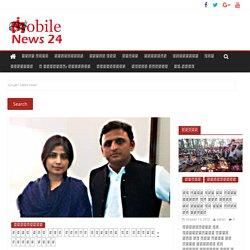 यूपी में फिर बनेगी अखिलेश की सरकार : डिंपल यादव dimpal say akhilesh cm