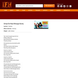 Dimpi De Naal Bhaage Bunty