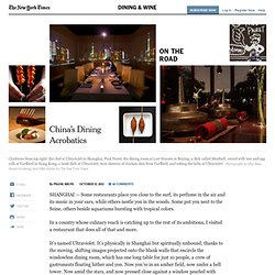 China's Dining Acrobatics