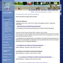 Direction des services départementaux de l'éducation nationale de l'Indre:Promotion de la santé