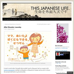 After Disaster, Laundry. | This Japanese Life. | 生命を外面九天です