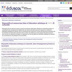 Sites experts des disciplines - Éducation artistique et culturelle