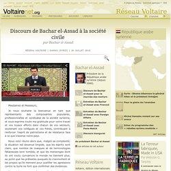 Discours de Bachar el-Assad à la société civile, par Bachar el-Assad