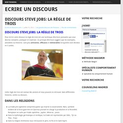 Discours Steve Jobs: la règle de trois - Ecrire un discours