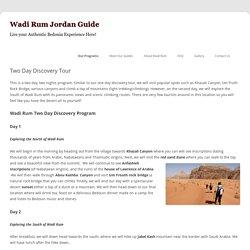 Guide Wadi Rum Jordan Guide : Atallah ***