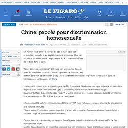 Chine: procès pour discrimination homosexuelle