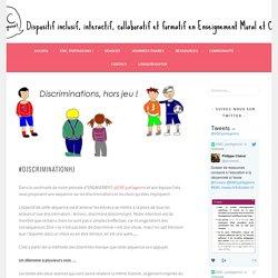 #DiscriminationHJ – EMC, partageons !