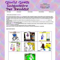 DISEGNI DA COLORARE GRATIS ONLINE, giochi gratis da colorare, disegni gratis per bambini