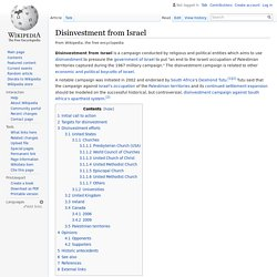 Disinvestment from Israel (wikipedia)