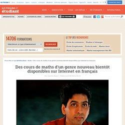Des cours de maths d'un genre nouveau bientôt disponibles sur Internet en français