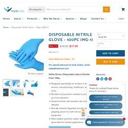 Disposable Nitrile Glove - 100pc (MG-1) — VizoCare