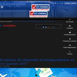 Évolution du dispositif d'autoliquidation au 1er janvier 2017 - Douane et TVA